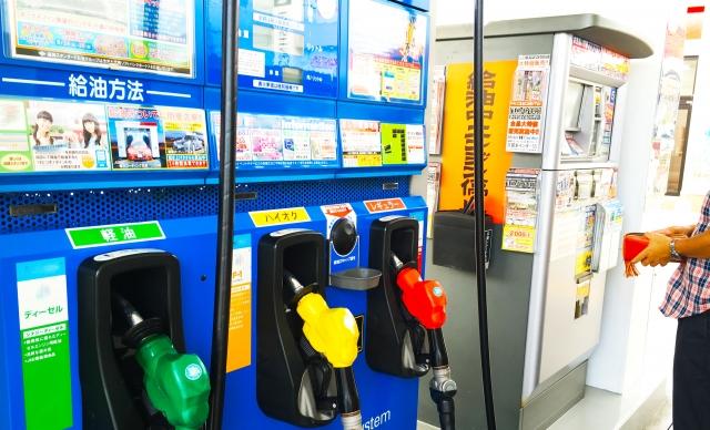 ガソリンを節約するには、セルフスタンドがお得なんです^^