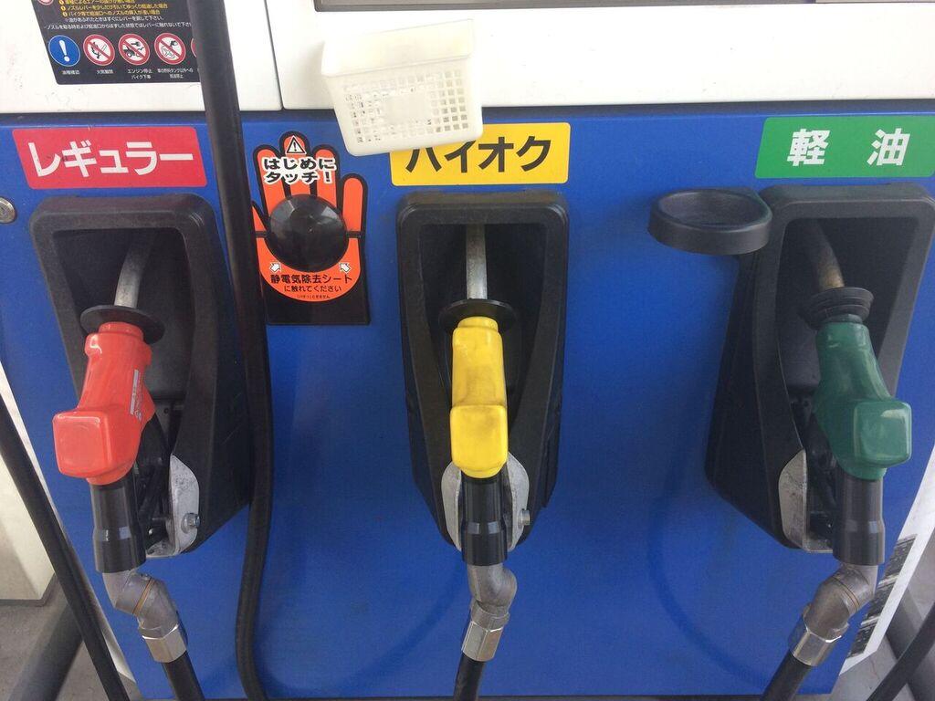 ガソリンスタンドの油別ノズル