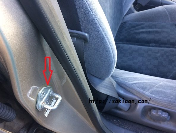 車の静電気防止